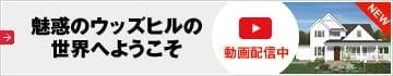 http://www.nakamura-ken.co.jp/files/libs/737/201907181550143602.jpg